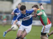 Laois U-21 captain Brian Daly will find out his transfer fate on Thursday night