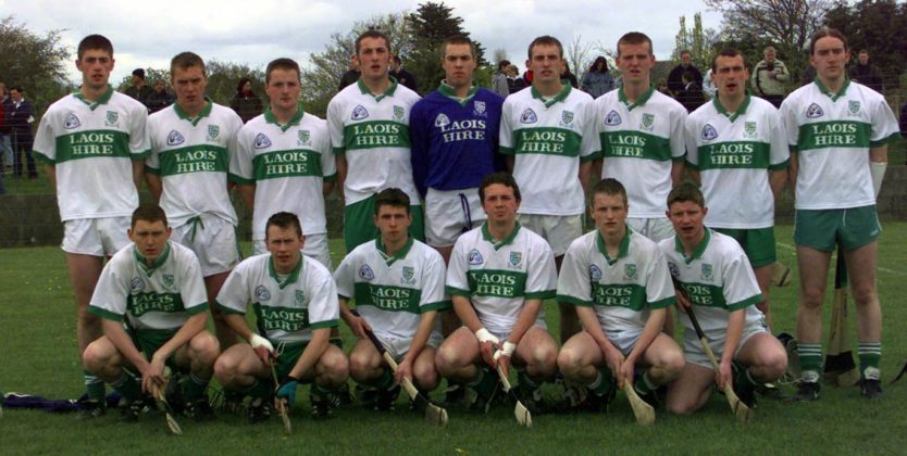 Portlaoise who defeated Rathdowney in the Under 21 A H.C. Final at Rathdowney