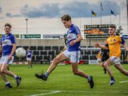 The Laois team for the Leinster U-17 semi-final against Dublin has been named