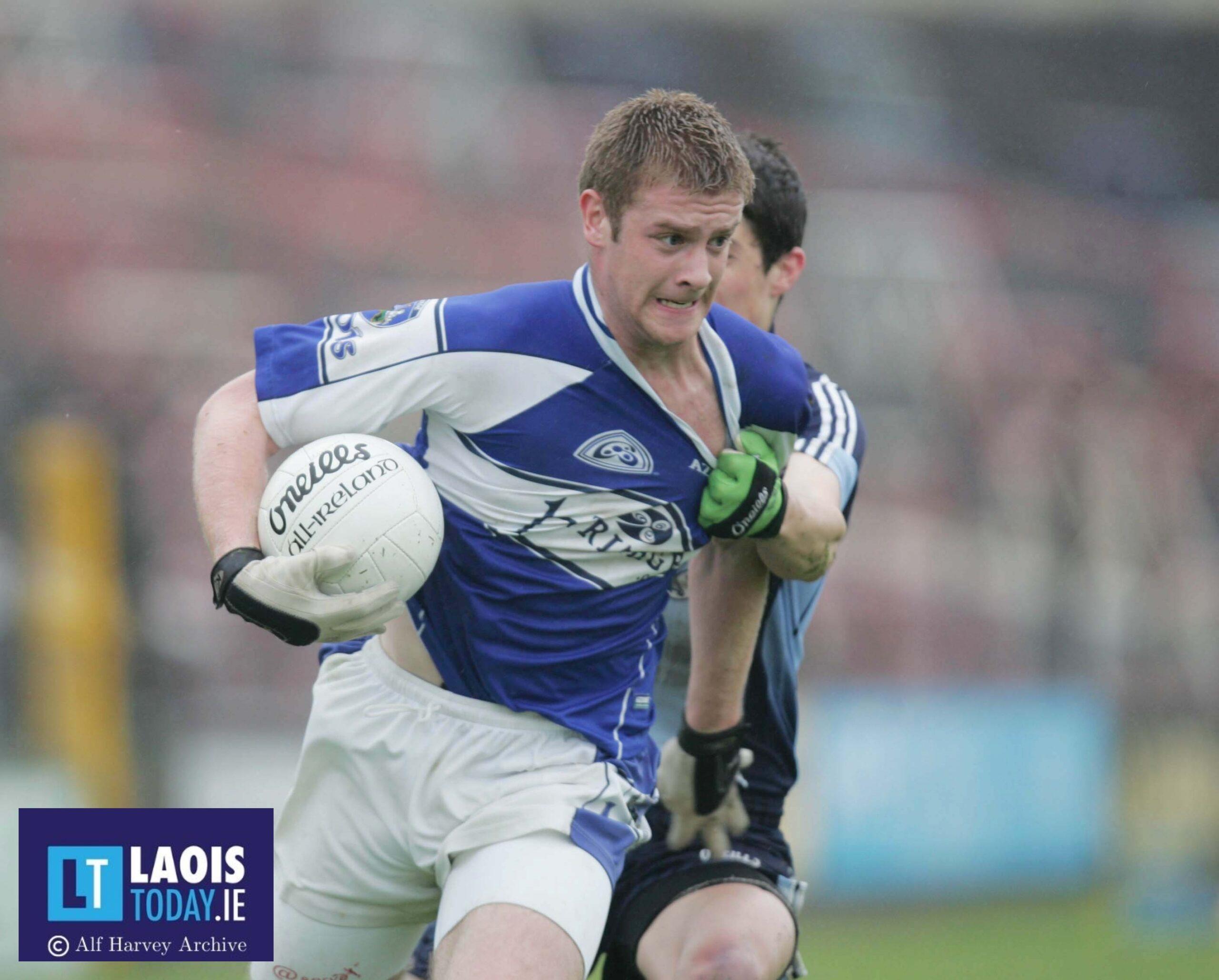 The Laois minor footballers beat Dublin in 2007