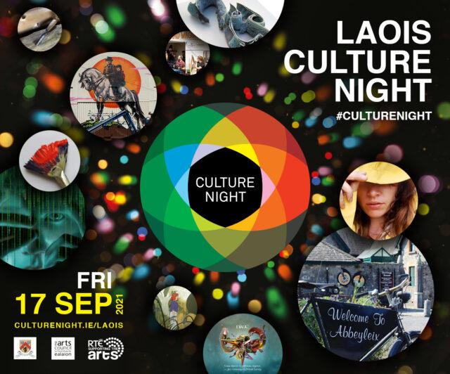 CultureNight2021_LaoisToday_1250x1040